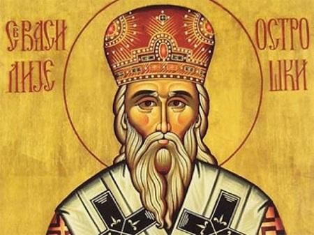 Sveti-Vasilij-Ostroshki